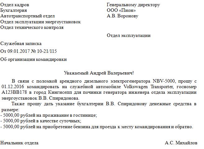 Калужский районный суд калужской области