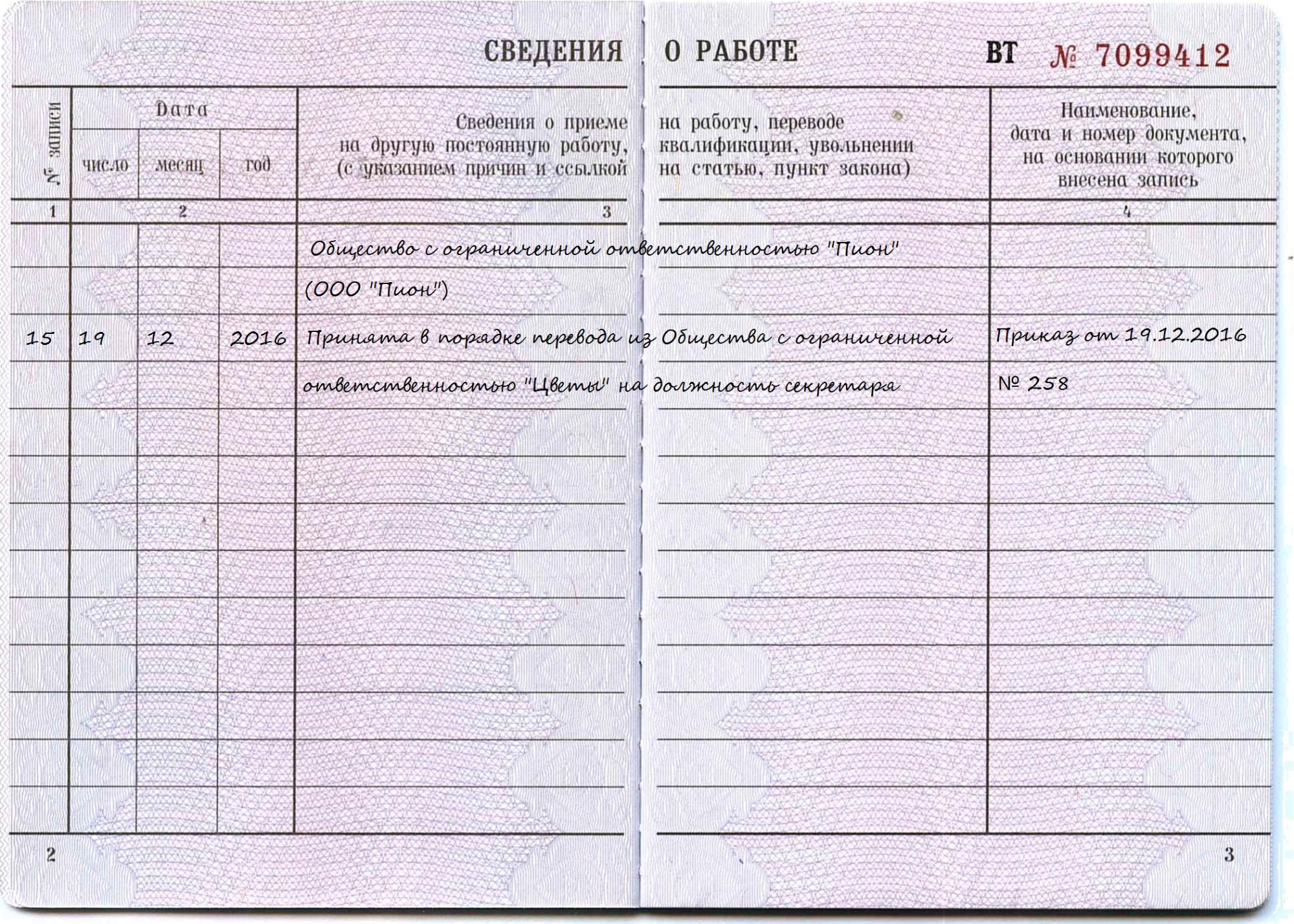 Изъятие земельного участка у собственника в связи с неиспользованием компенсация
